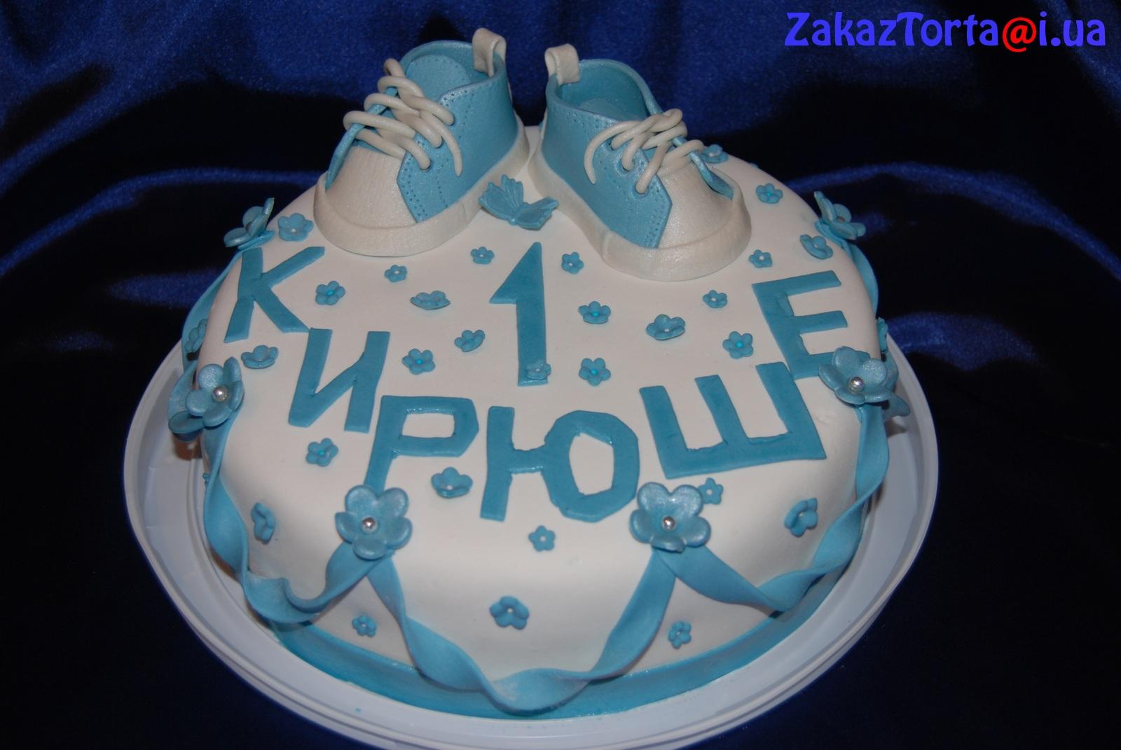 Поздравления с днем рождения Кириллу 1