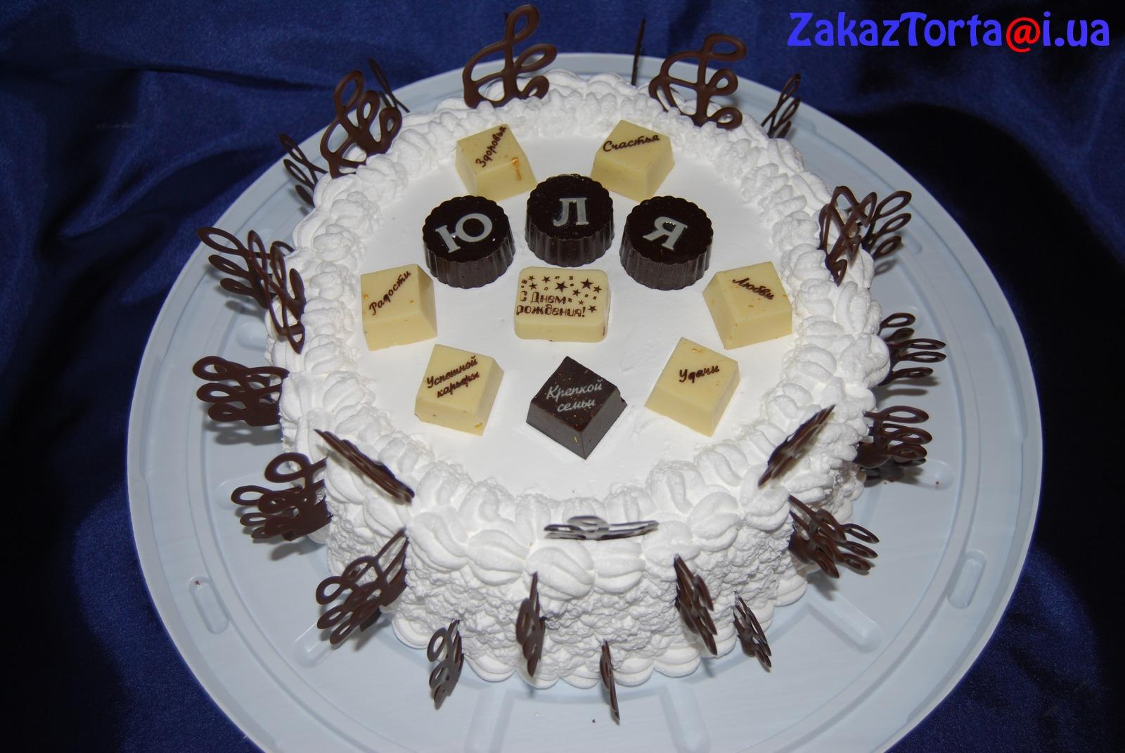 Надпись на торте в домашних условиях 94